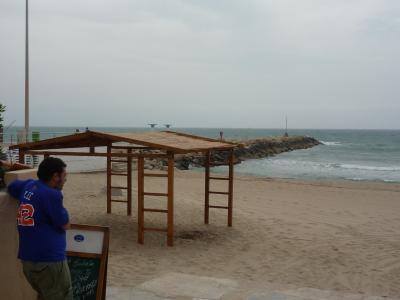 Mediterranean Break